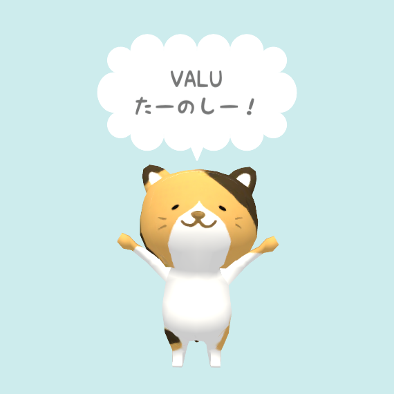 「しゃべるネコ」のアニメGIF画像をプレゼント