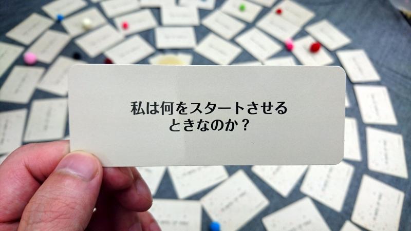 テキストメッセージによる個人セッション